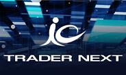 無料で使える!PC向け高機能取引ツール「トレーダーNEXT」