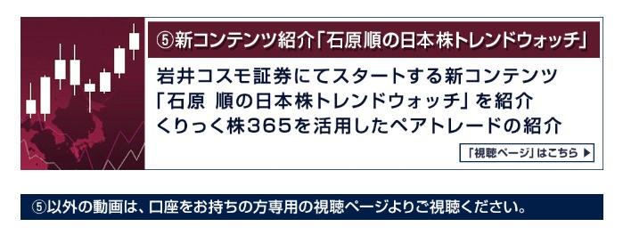 ⑥動画②案内 20190819.jpg