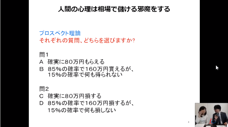 20190909⑩.png